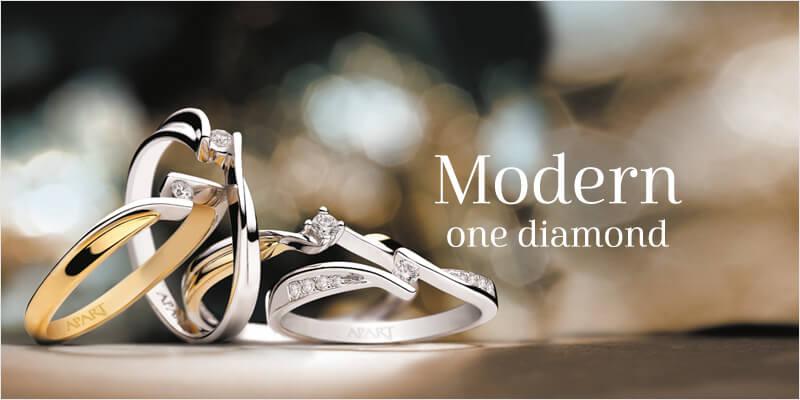 modern one diamond